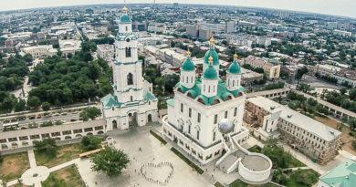 День Каспия в Астрахани