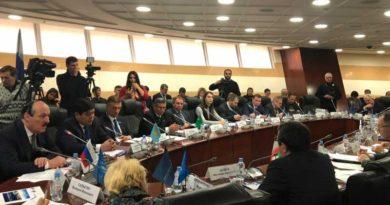 Международный экономический форум «Каспийский Диалог, 2019»