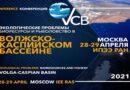 Конференция с международным участием