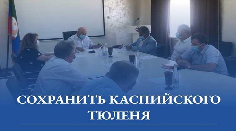 Подписание соглашения в Министерстве природных ресурсов и экологии Республики Дагестан.